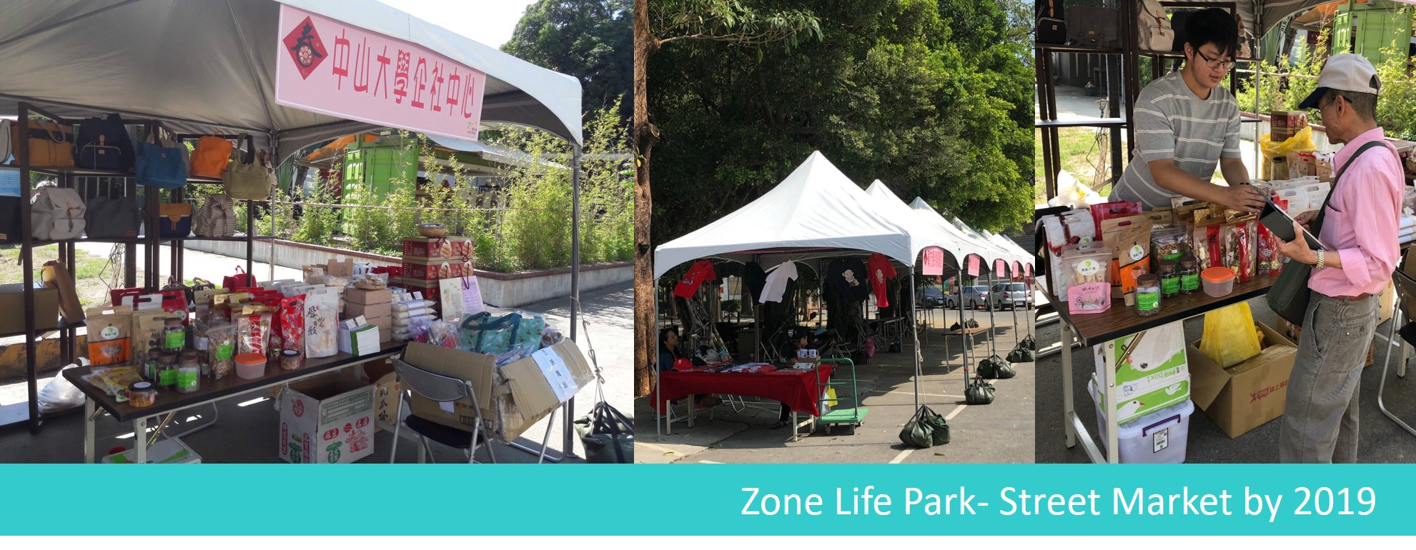 Zone Life Park- Street Market by 2019